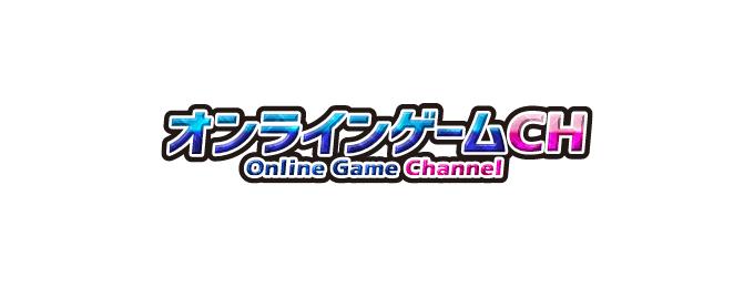 online_ch